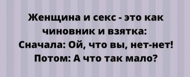 https://i2.imageban.ru/out/2020/09/01/79dc7ac77d9831d3f174b659d652b17d.jpg
