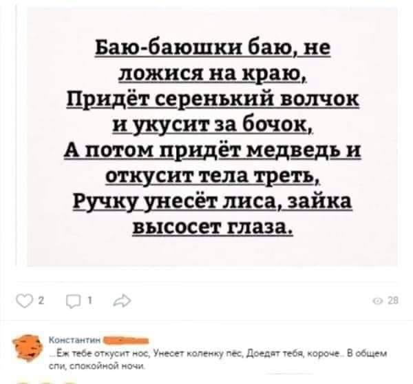 https://i2.imageban.ru/out/2020/09/01/a1acb5f31a61d7290f8fc62b4665fb6c.jpg