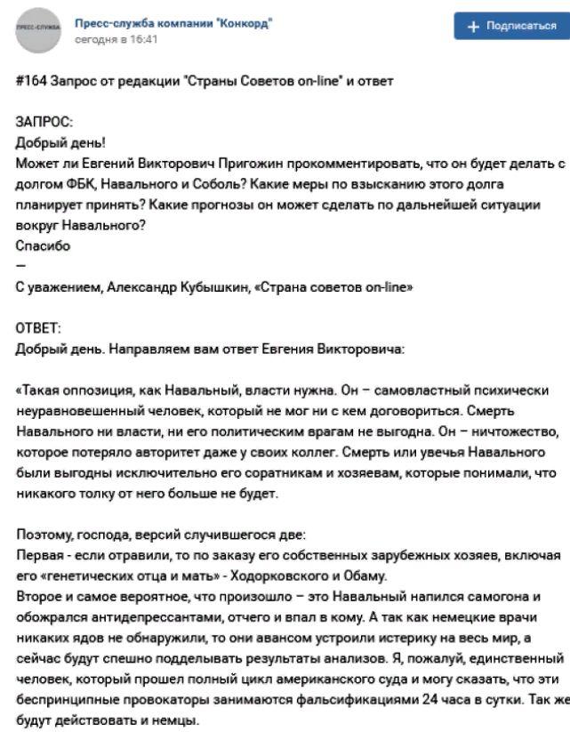 https://i2.imageban.ru/out/2020/09/04/1703d9129ee166ce10e511cdbc7aee57.jpg