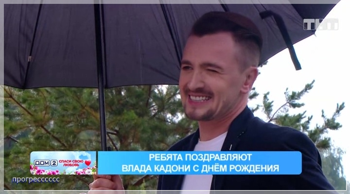 https://i2.imageban.ru/out/2020/09/05/ae49a564b7ccafdb0f72635db513a67f.jpg