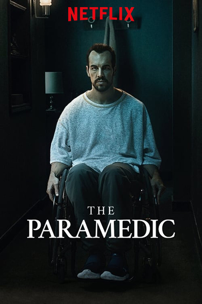 Парамедик / El practicante / The Paramedic (2020) WEB-DL 1080p | datynet