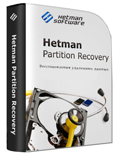 Hetman Partition Recovery 3.5 Home/Office/Unlimited Edition RePack (& Portable) by TryRooM [2020, Multi/Ru]