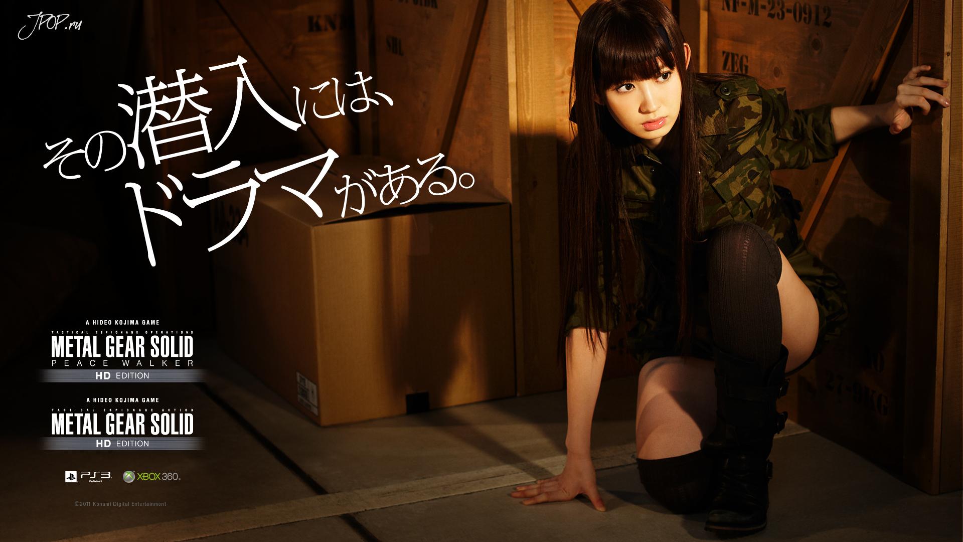 Haruna Kojima, AKB48, Metal Gear Solid [PH201025023402]