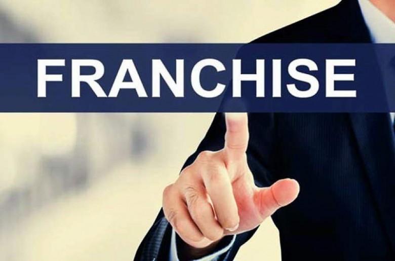 Просто о сложном: франшиза в страховом договоре
