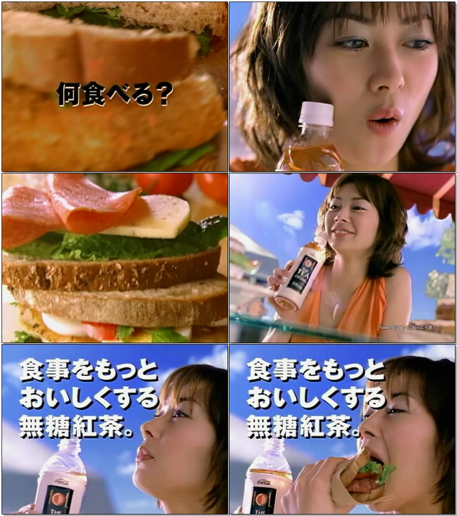 (PLS)_Misaki_Ito_-_Coca-Cola_-_The_Tea_for_Dining_03_(CM)_(JPOP.ru).mpg.jpg