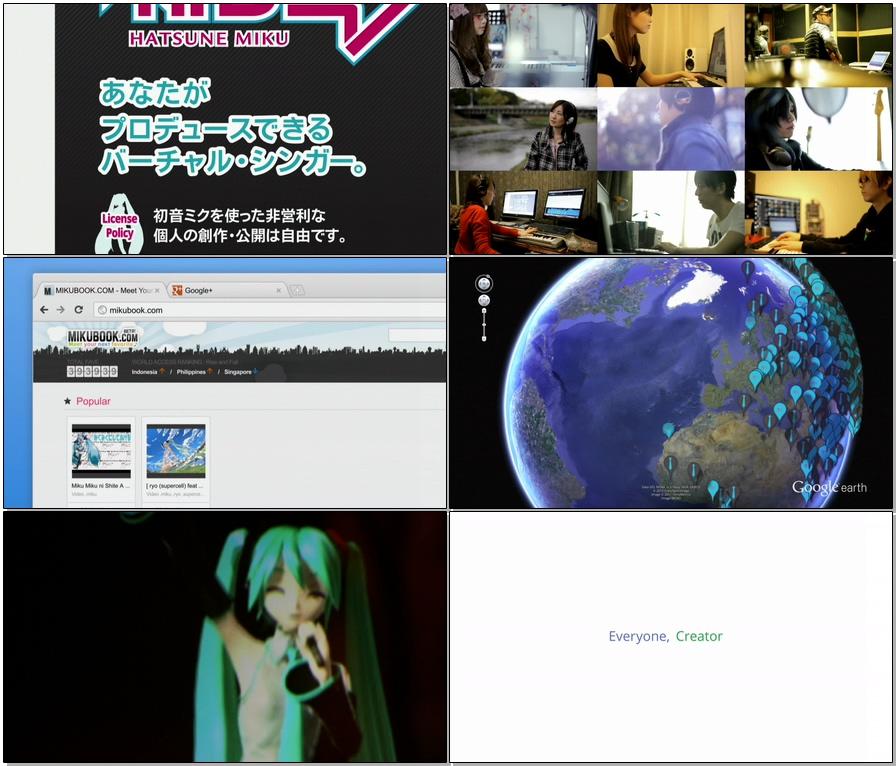 (PLS)_#google_#chrome_#hatsune_miku_#anime_#cool_(CM)_(JPOP.ru).ts.jpg