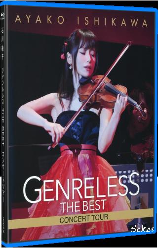 Ayako Ishikawa - Genreless The Best Concert Tour (2018, Blu-ray)