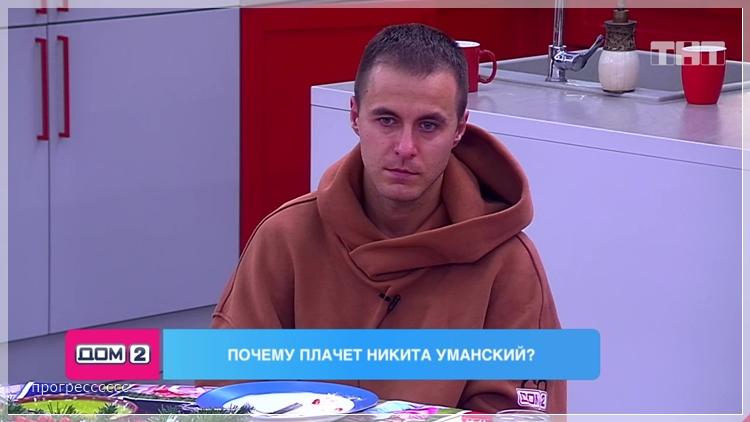 https://i2.imageban.ru/out/2020/12/05/f4b5bcaa3148db95312dd2d364bbcc0e.jpg
