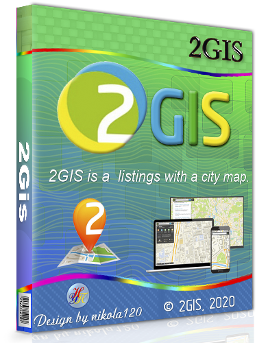 2Gis Все города 3.16.3 (Декабрь 2020) Portable by Punsh [2020,Multi/Ru]