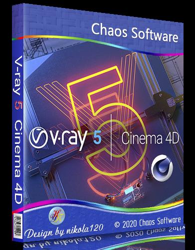 V-ray 5.00.42 for Cinema 4D R20-R23 [2020, En]
