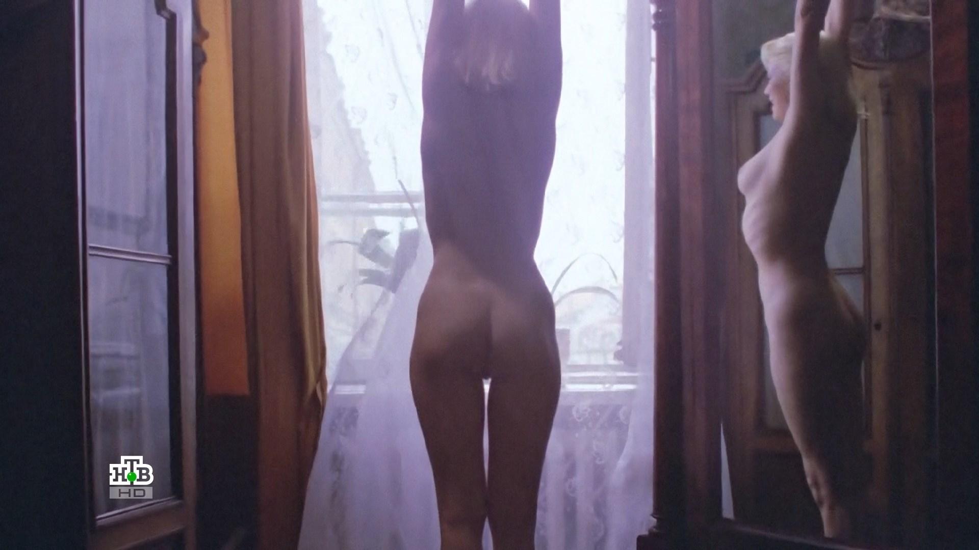 Лариса Белогурова. Гений (1992) 1 фр.2.jpg