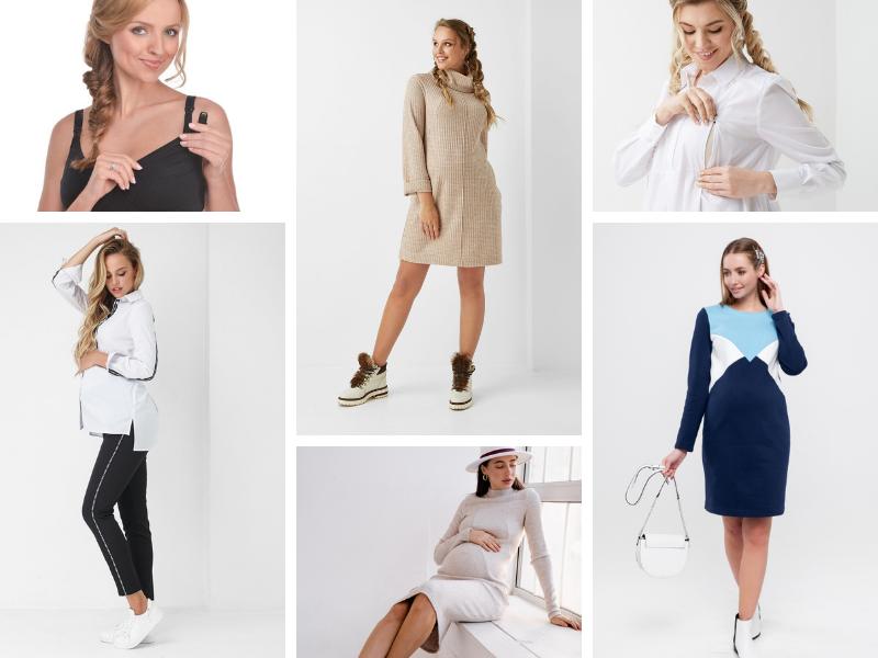 Одежда для беременных в интернет-магазине 9m.com.ua