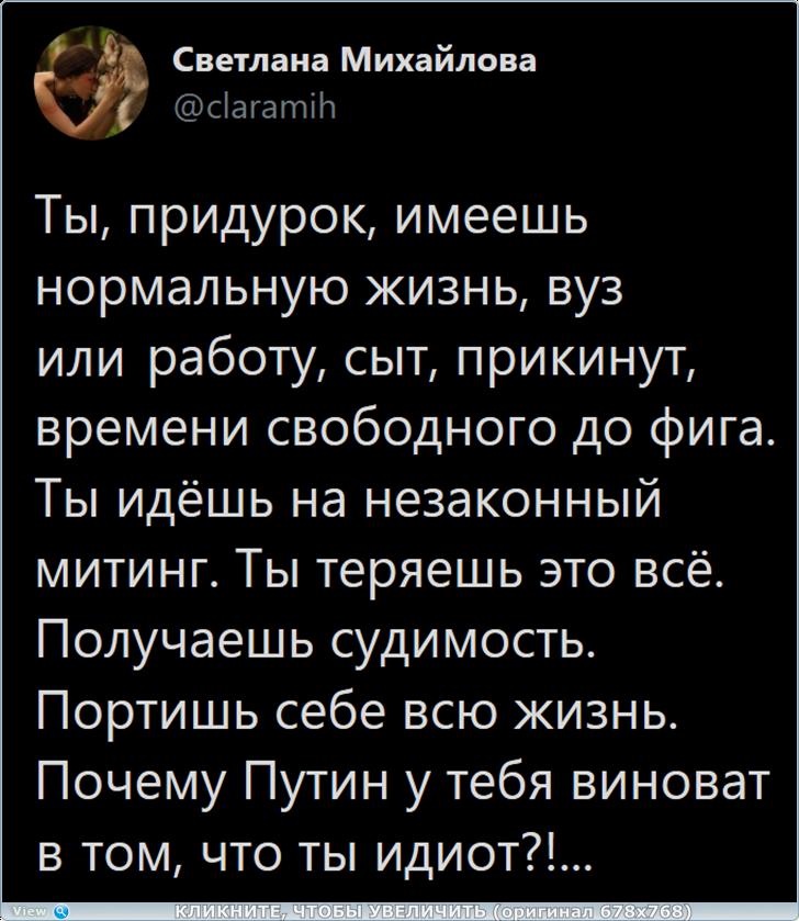 https://i2.imageban.ru/out/2021/02/03/11892ba5ede6b99295c9dd2d12f7c27e.png