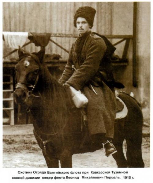 georgievsk-kavaler-bondar-14.jpg