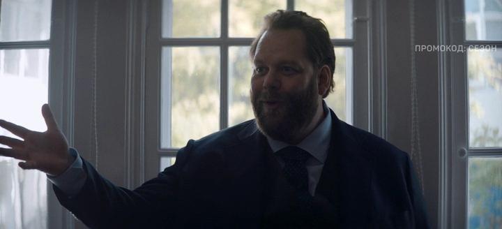 Министр  (1 сезон: 1-8 серии из 8) (2020) WEBRip | WestFilm