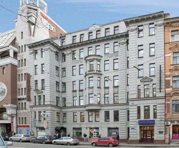 Офисный дом на ул. Льва Толстого