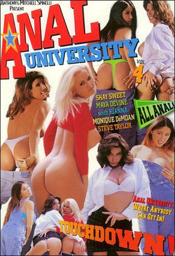Анальный университет 4: Приземление / Anal University 4: Touchdown (1999) WEBRip |