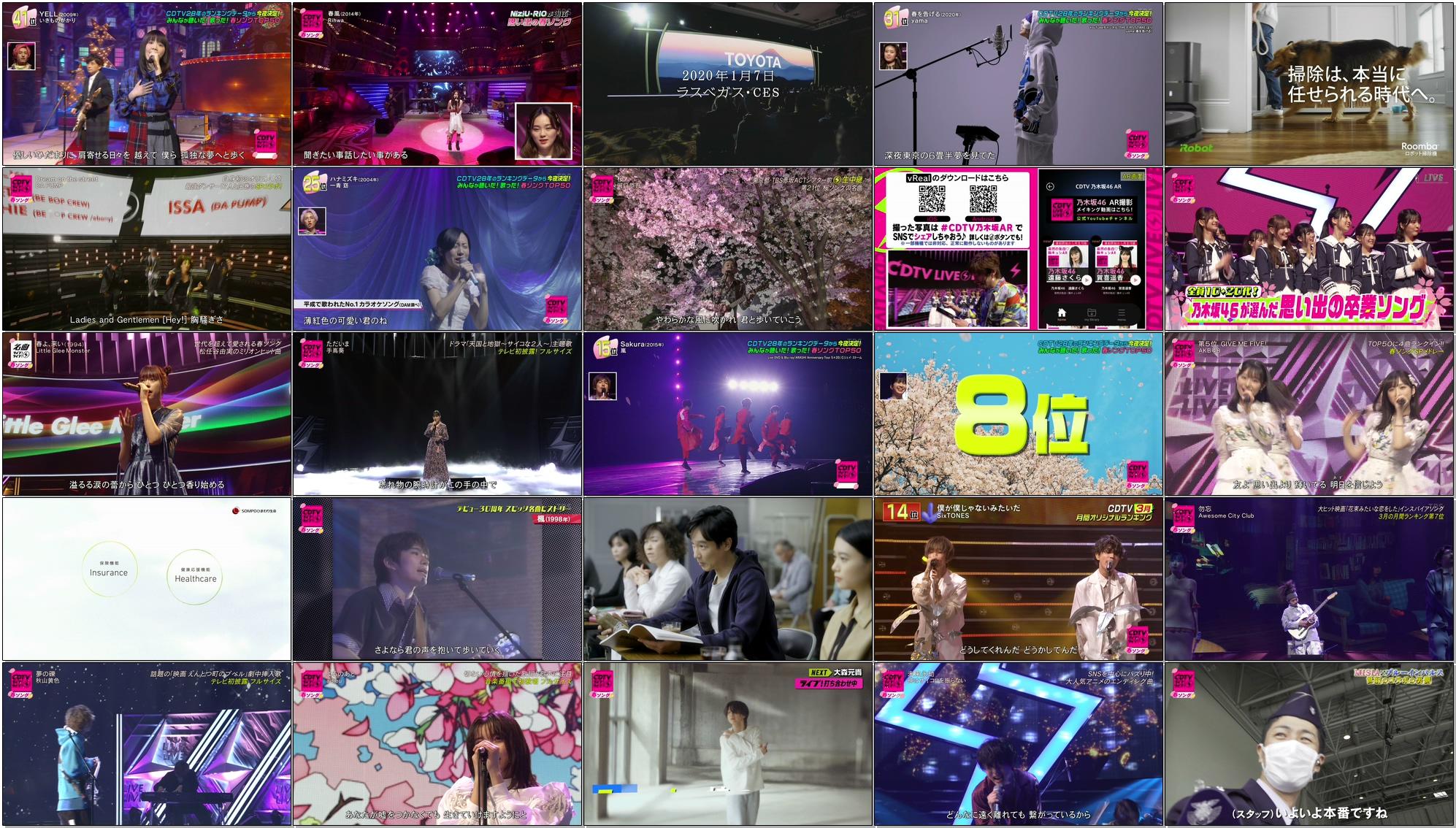CDTV Live! Live! 4hr SP (2021.03.29) (JPOP.ru).ts.jpg