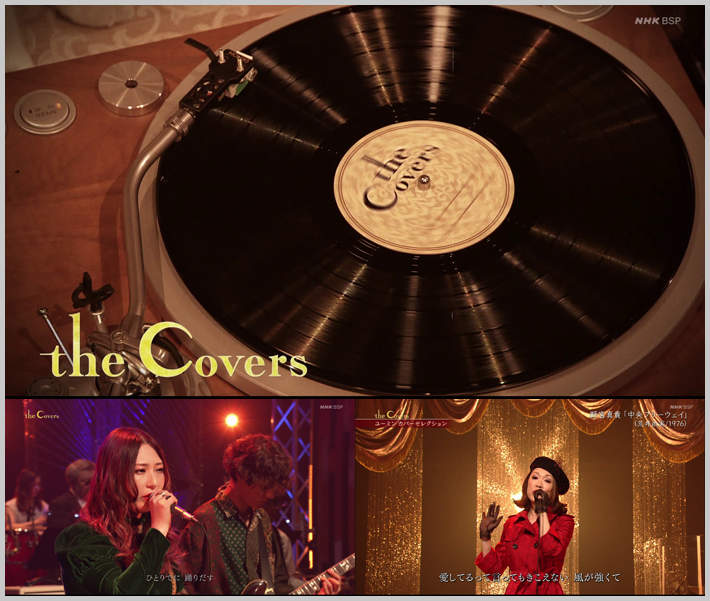 20210430.0045.1 The Covers ''City Pop Night! 2nd Night'' (2021.04.11) (JPOP.ru) cover.png