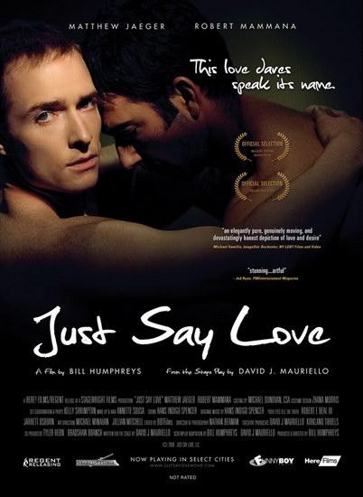 Просто скажи любовь