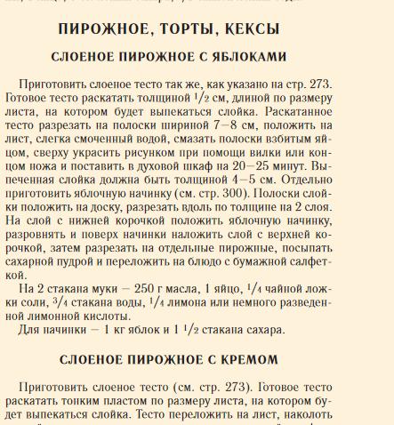 https://i2.imageban.ru/out/2021/07/20/11e260ae7014025b9cee6af1c77333de.png
