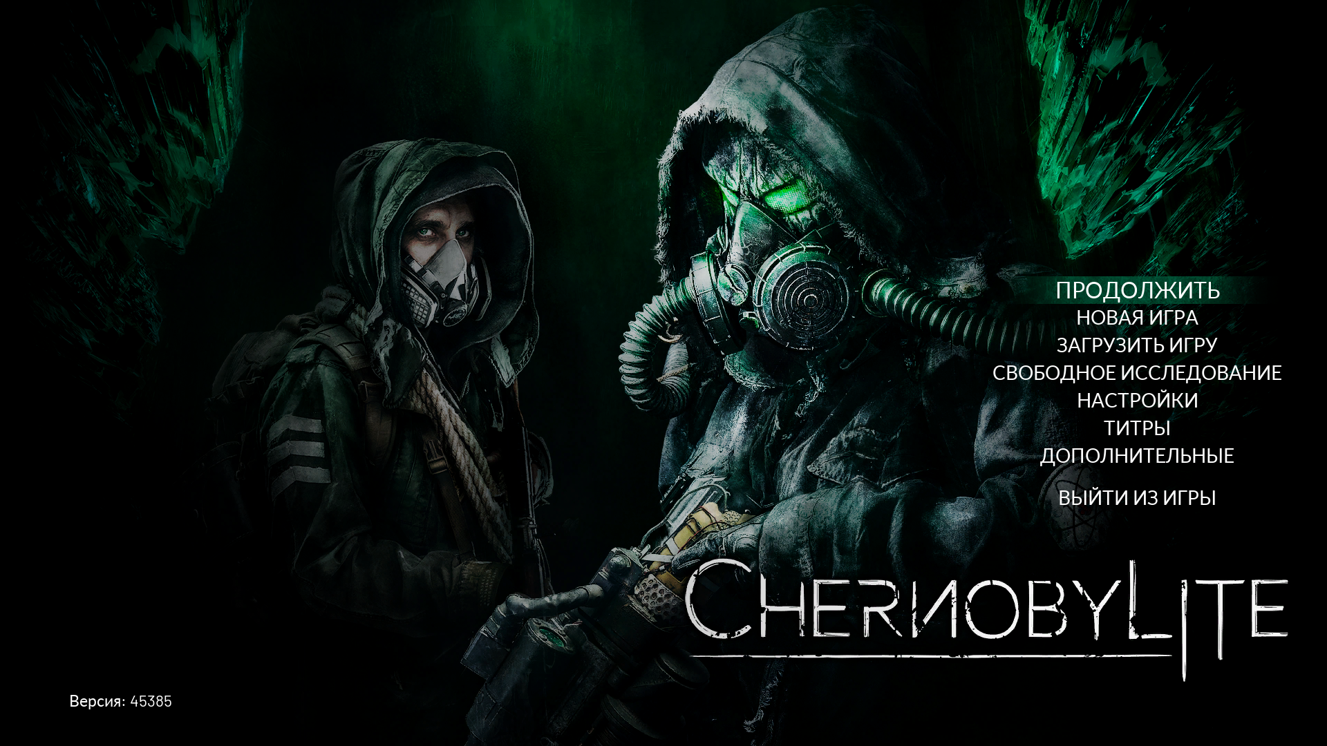 ChernobylGame-Win64-Shipping 2021-07-29 16-20-28-11.png