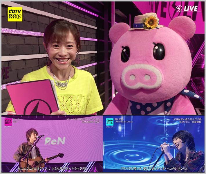 20210907.1923.1 CDTV Live! Live! (2021.09.06) (JPOP.ru).ts cover.png