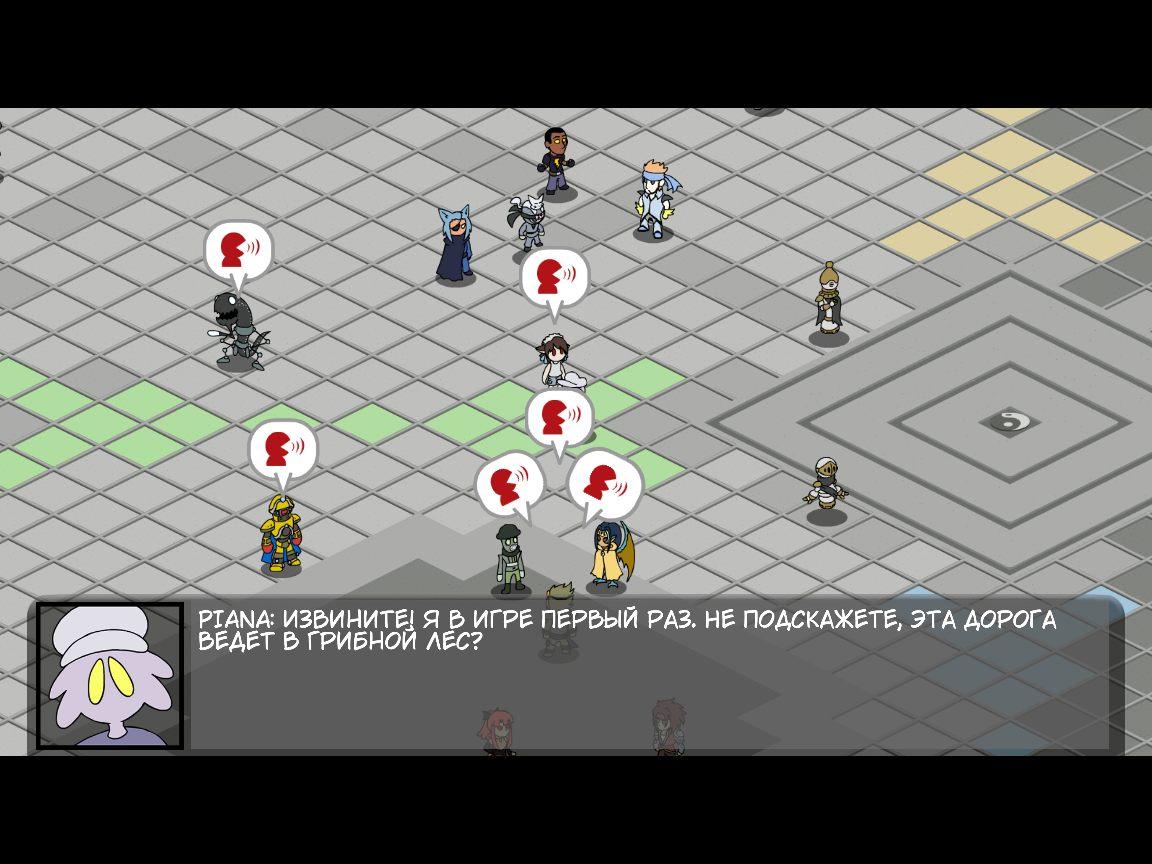 TOMERPG 2021-09-12 23-39-14-57.bmp.jpg