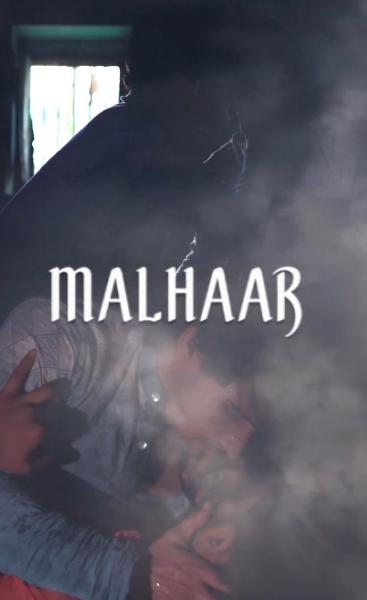 Малхар