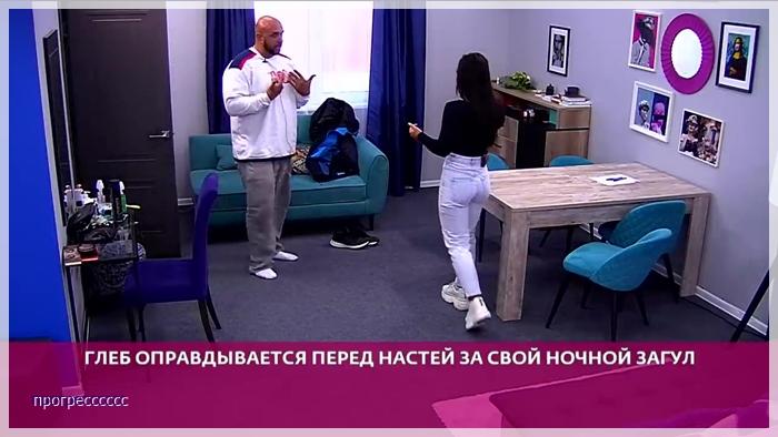 https://i2.imageban.ru/out/2021/10/14/7a92ffd1d45e3134da587d948e75d54d.jpg