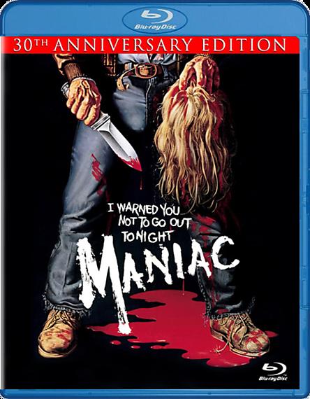 Маньяк / Maniac (1980) HDRip-AVC от ExKinoRay | A