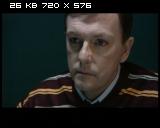 Запрет на любовь (2008) DVD5