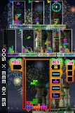 Tetris Party Deluxe [EUR] [NDS]