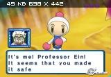 Bomberman Jetters [NTSC] [Wii]