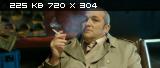 Таможня дает добро / Rien а declarer (2010/DVDRip)