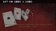 Gray Matter. Призраки подсознания / Gray Matter (Mamba Games/Новый Диск) (RUS/ENG) [Repack]