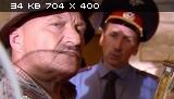 Час Волкова - 5 (2011) SATRip