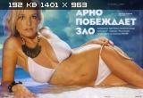 http://i2.imageban.ru/thumbs/2011.08.14/14cd46b9de5bd8b7587e33c35ad6b7b0.jpg