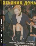 http://i2.imageban.ru/thumbs/2011.08.14/dfcdff9736aa649e3bc2f8539d9387e1.jpg