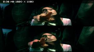 Лабиринт страха в 3Д / Senritsu meikyû / The Shock Labyrinth 3D Вертикальная анаморфная