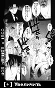 Судьба хентай / Fate hentai ( Doujins 16 шт+ ART 232шт ) [ JPG;PNG ] Manga Hentai