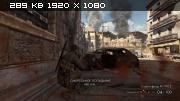 Sniper Elite V2 + 2 DLC (Бука) (Rus/Eng) [Rip]