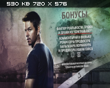 http://i2.imageban.ru/thumbs/2012.06.03/55f2f3850be8d9e7d14307b840474b70.png