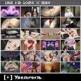 Mitama: Nin / Mitama Shinobi / Mi Tamashii: Nin / �� ������: ��� [ 2 �� 2 ] [JPN;ENG] Anime Hentai