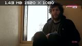 Скачать фильм Свободу сети (2012)