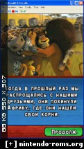Madagascar 3: Europe's Most Wanted [EUR] [RUS] [NDS]