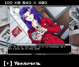 Three Sisters' Story / San Shimai [1996 / PC / RUS / VN]