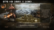 R.A.W.Проклятье древних королей  R.A.W.Realms Of Ancient War (1С-СофтКлаб) (RUS  ENG) [Repack]