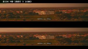 Президент Линкoльн: Охoтник на вaмпиров в 3Д / Abrаham Lincоln: Vаmpire Huntеr 3D  Вертикальная анаморфная