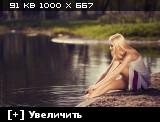 http://i2.imageban.ru/thumbs/2013.05.02/3397246a77cc96bfc612269b5b6809fd.jpg